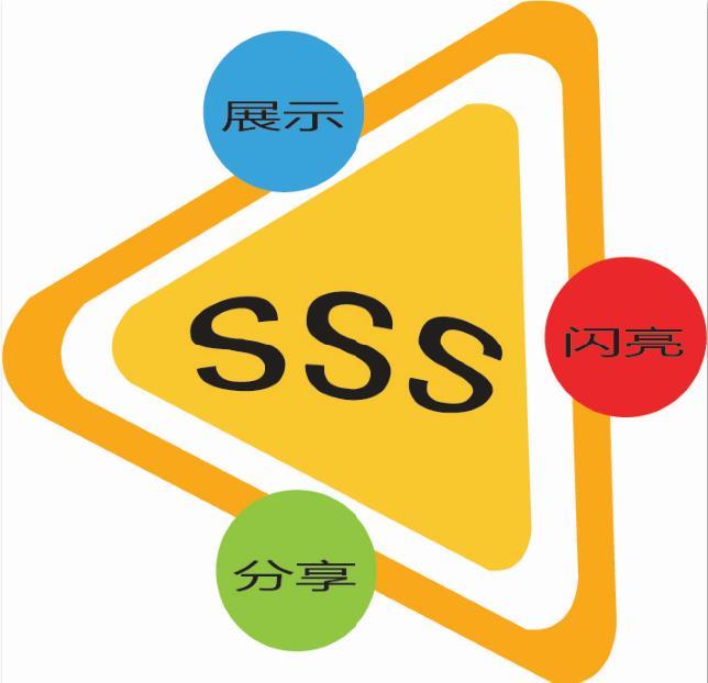 商旅易班logo設計大賽獲獎作品