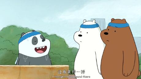 """【咱们裸熊】2015年很火的动画,""""熊熊三贱客""""灰熊,熊猫,北极熊的萌蠢"""